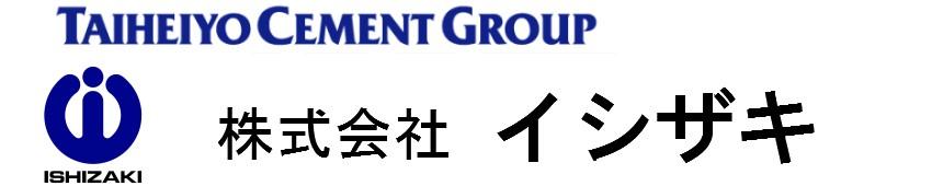 株式会社イシザキ